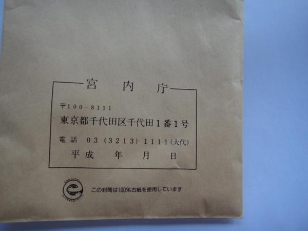 DSC02188.JPG