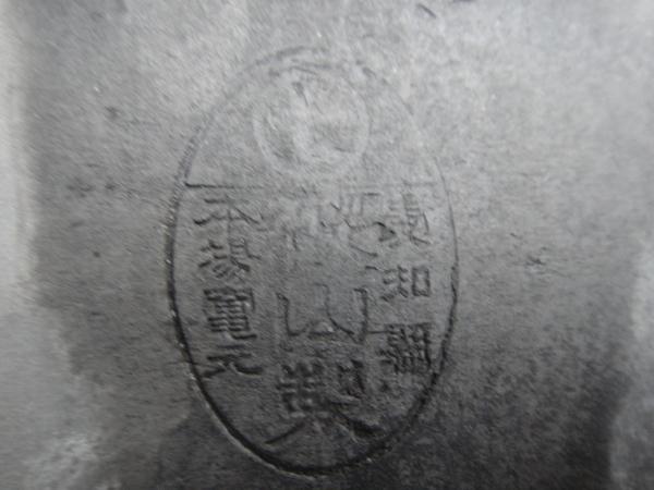 DSC02512.JPG