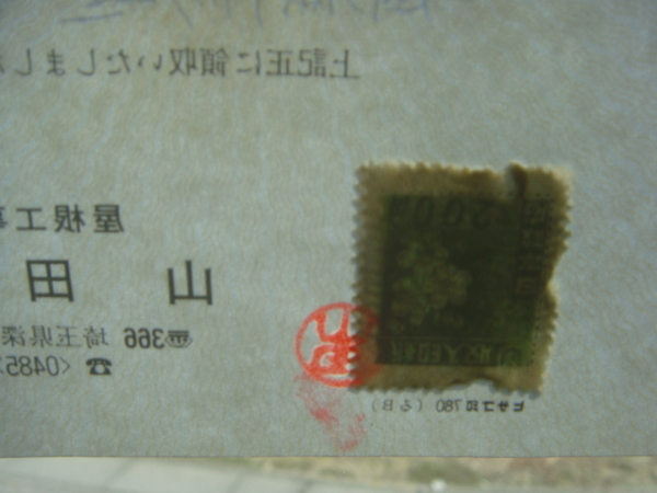 DSC09162.JPG