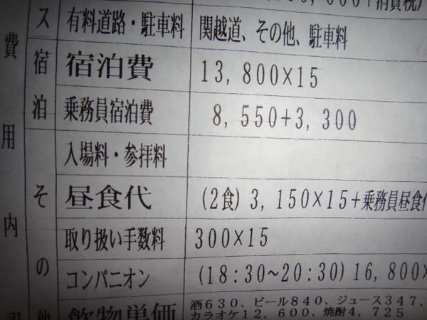 DSC01007.JPG