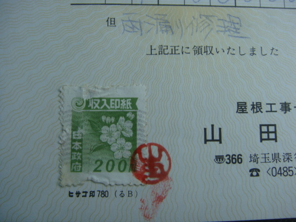 DSC09161.JPG