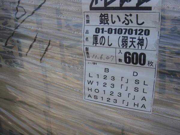 DSC09581.JPG